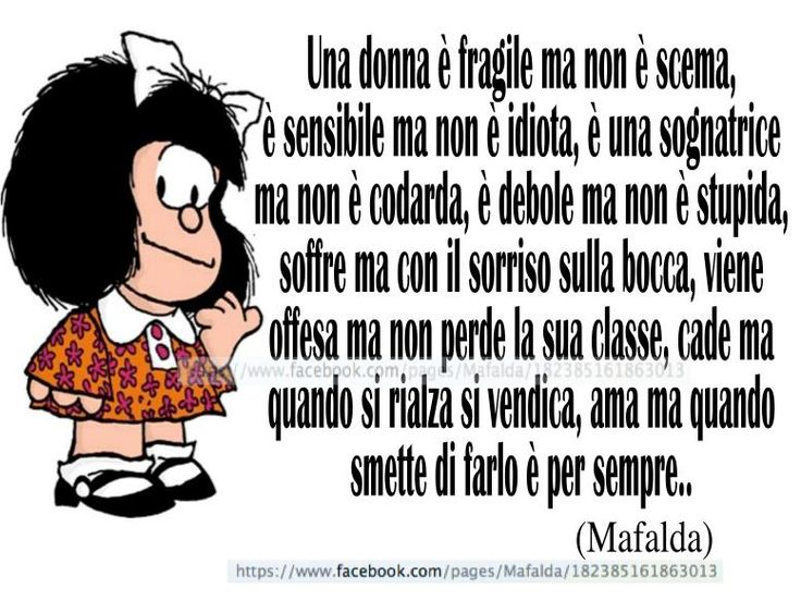 Frasi Buonanotte Divertenti Mafalda